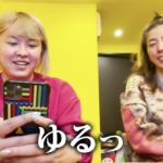 "<span class=""title"">主婦にも人気のおすすめ!ゆるい系YouTuberとYouTubeチャンネル!</span>"