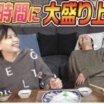 "<span class=""title"">カジサックとヨメサックの夫婦時間動画まとめ!</span>"